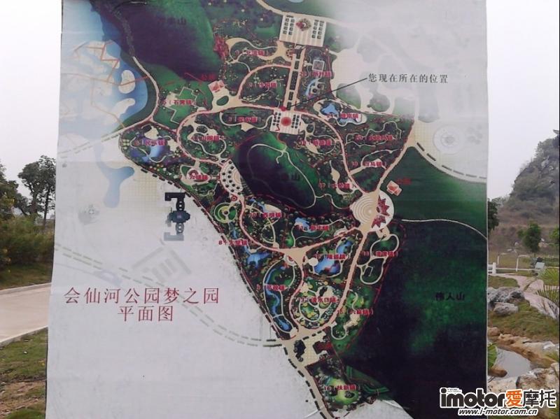 小游广西北流会仙河公园