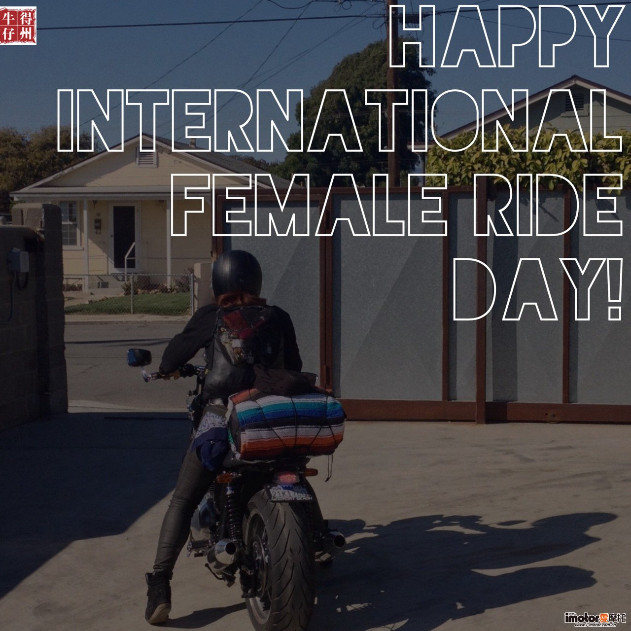 international-female-ride-day.jpg