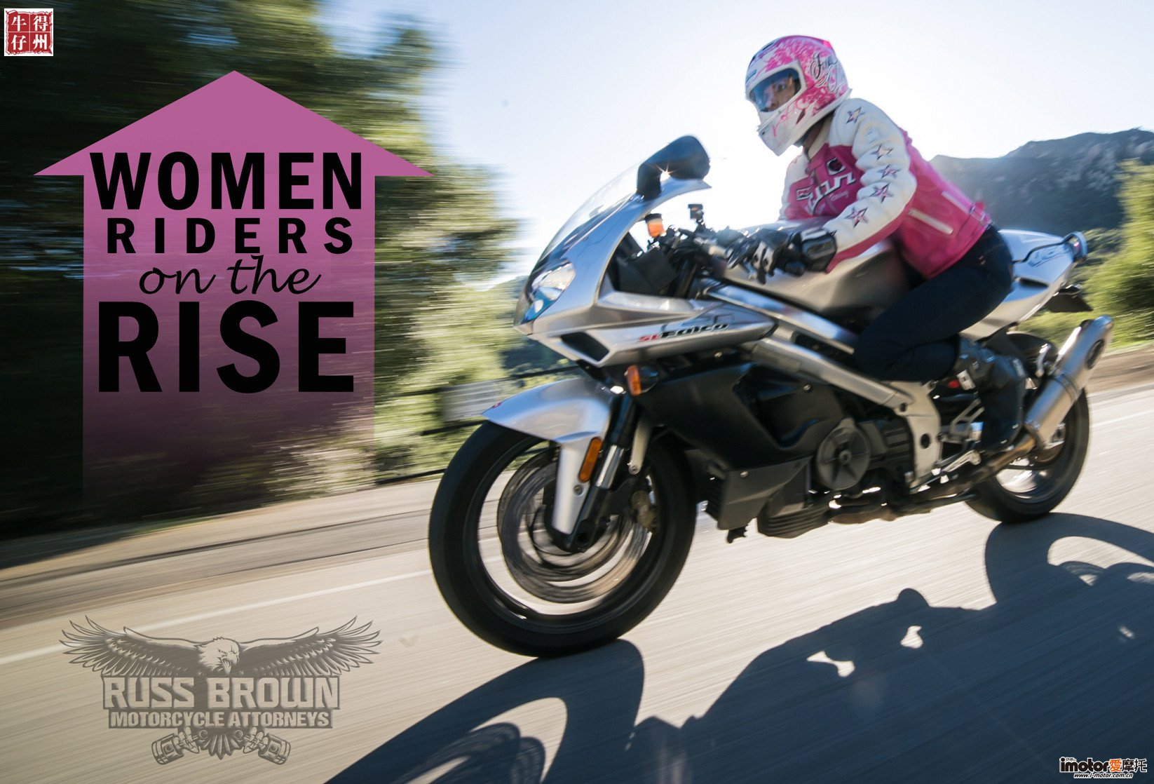 Women-Riders-on-the-Rise-Blog-Pic-2.jpg